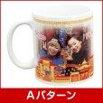 画像3: 【受注生産】南京町オリジナルマグカップ(写真入り)同一デザイン2個セット【その他商品同梱不可】