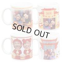 【受注生産】南京町オリジナルマグカップ(写真入り)【その他商品同梱不可】