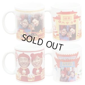 画像1: 【受注生産】南京町オリジナルマグカップ(写真入り)【その他商品同梱不可】